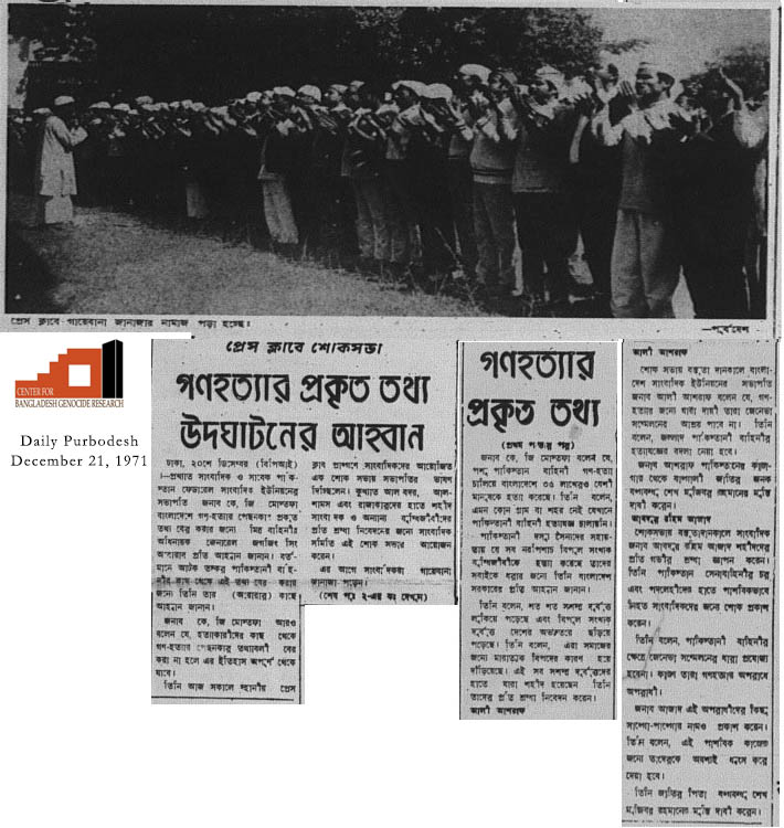 Image: Daily Purbodesh - Over 3.5 million Bangladeshis Killed in 1971